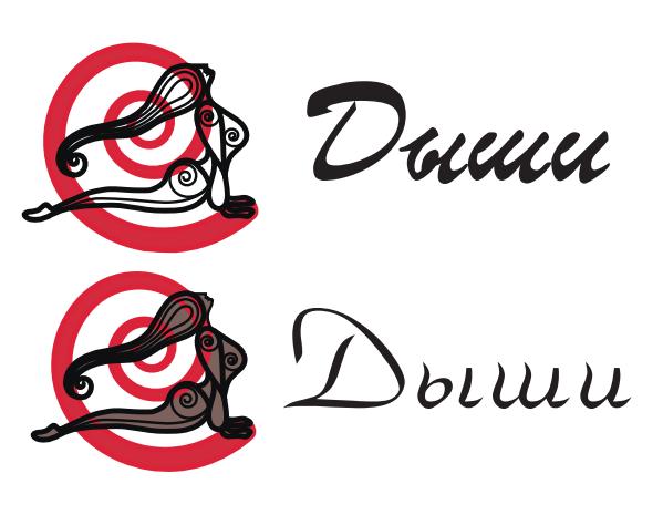 """Логотип для студии """"Дыши""""  и фирменный стиль фото f_81656fd7058b3950.png"""