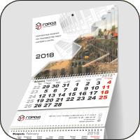 Календарь стротельной компании