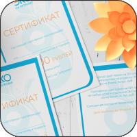"""Сертификат для """"Эко на Петровке"""""""