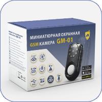 Упаковка GSM камеры видеонаблюдения