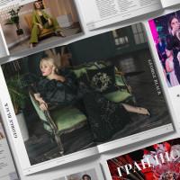 Верстка глянцевого журнала