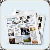 Газета декор на праздник Пуглия