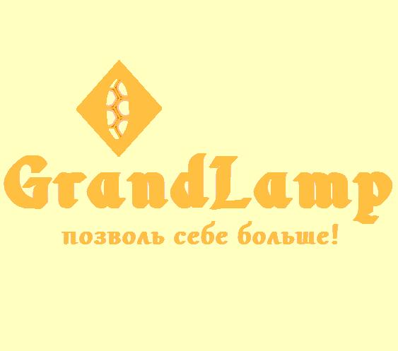 Разработка логотипа и элементов фирменного стиля фото f_44357e6ff7c9c124.png