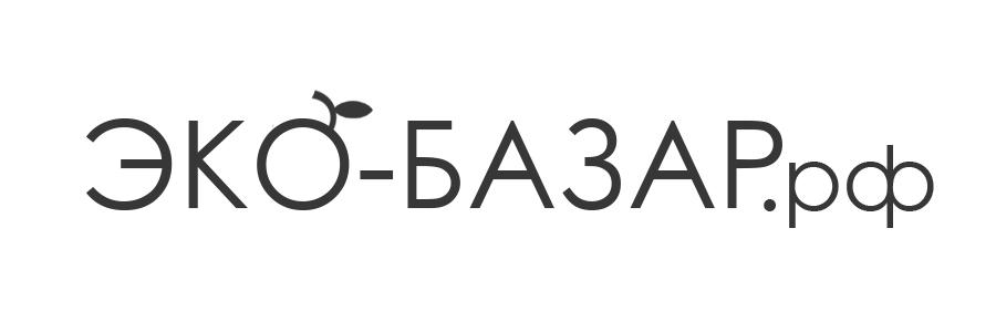 Логотип компании натуральных (фермерских) продуктов фото f_724593ec57537df8.jpg