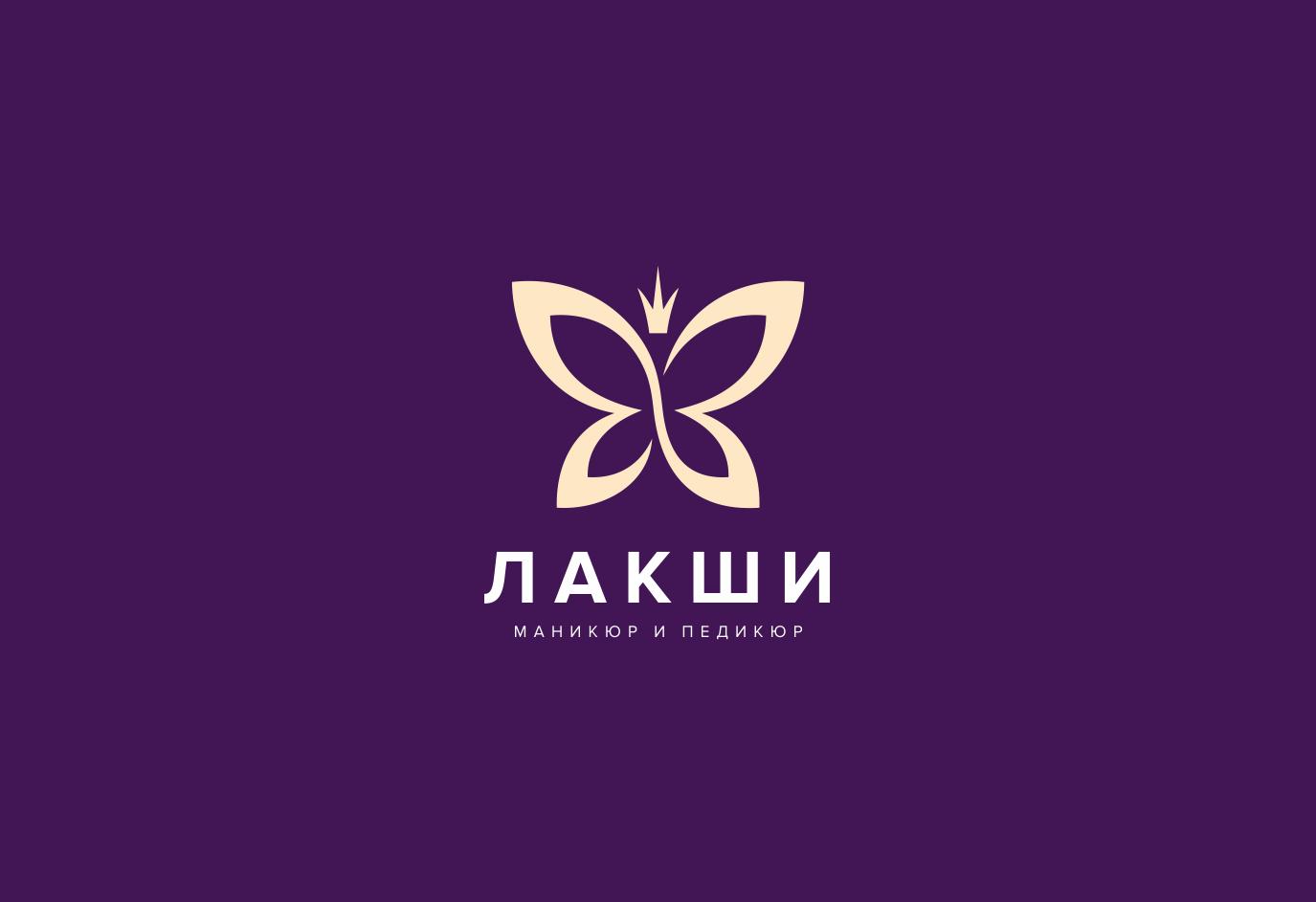 Разработка логотипа фирменного стиля фото f_0155c6a821be680d.png