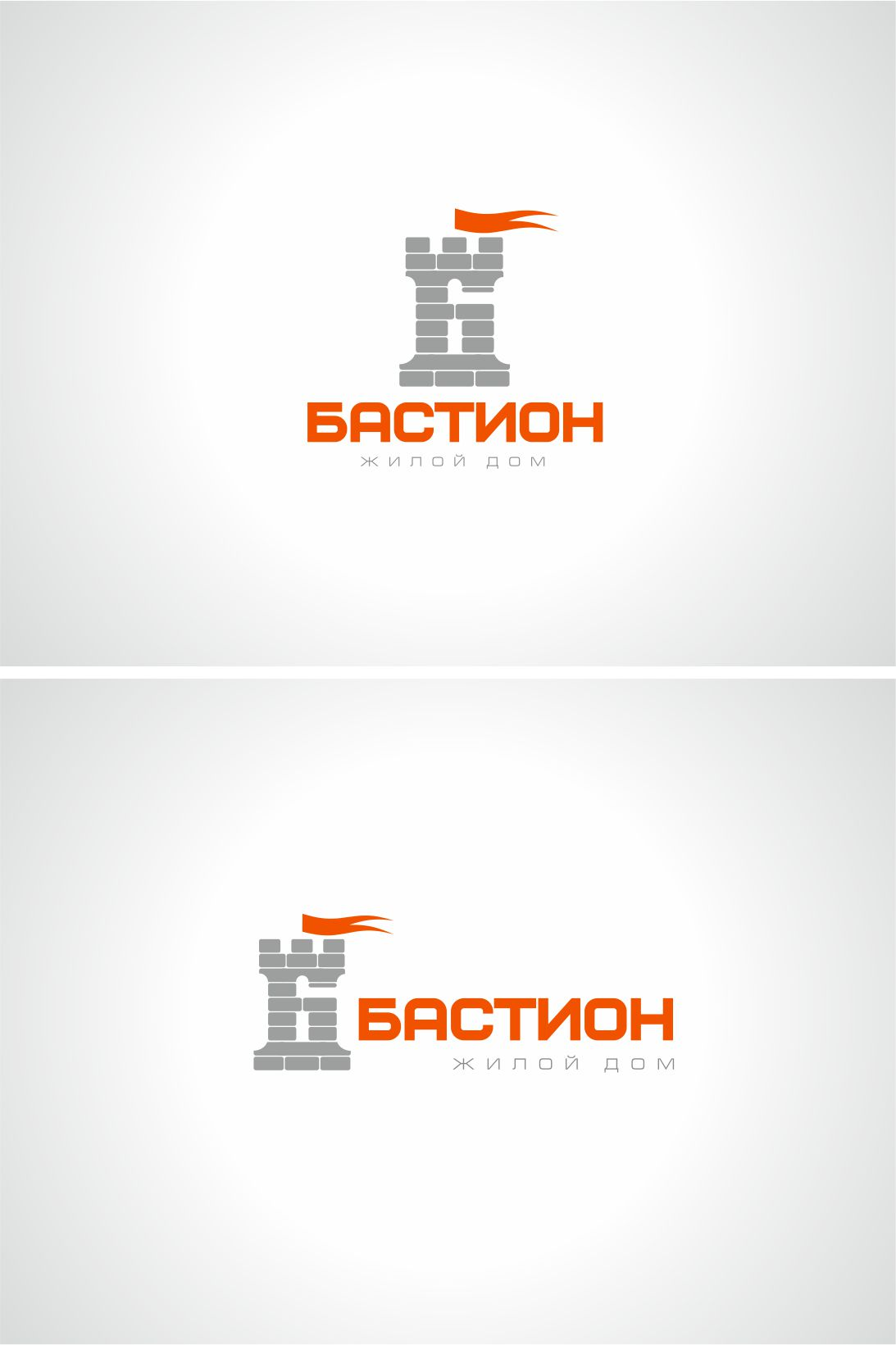 Разработка логотипа для жилого дома фото f_051520cc6898b313.jpg