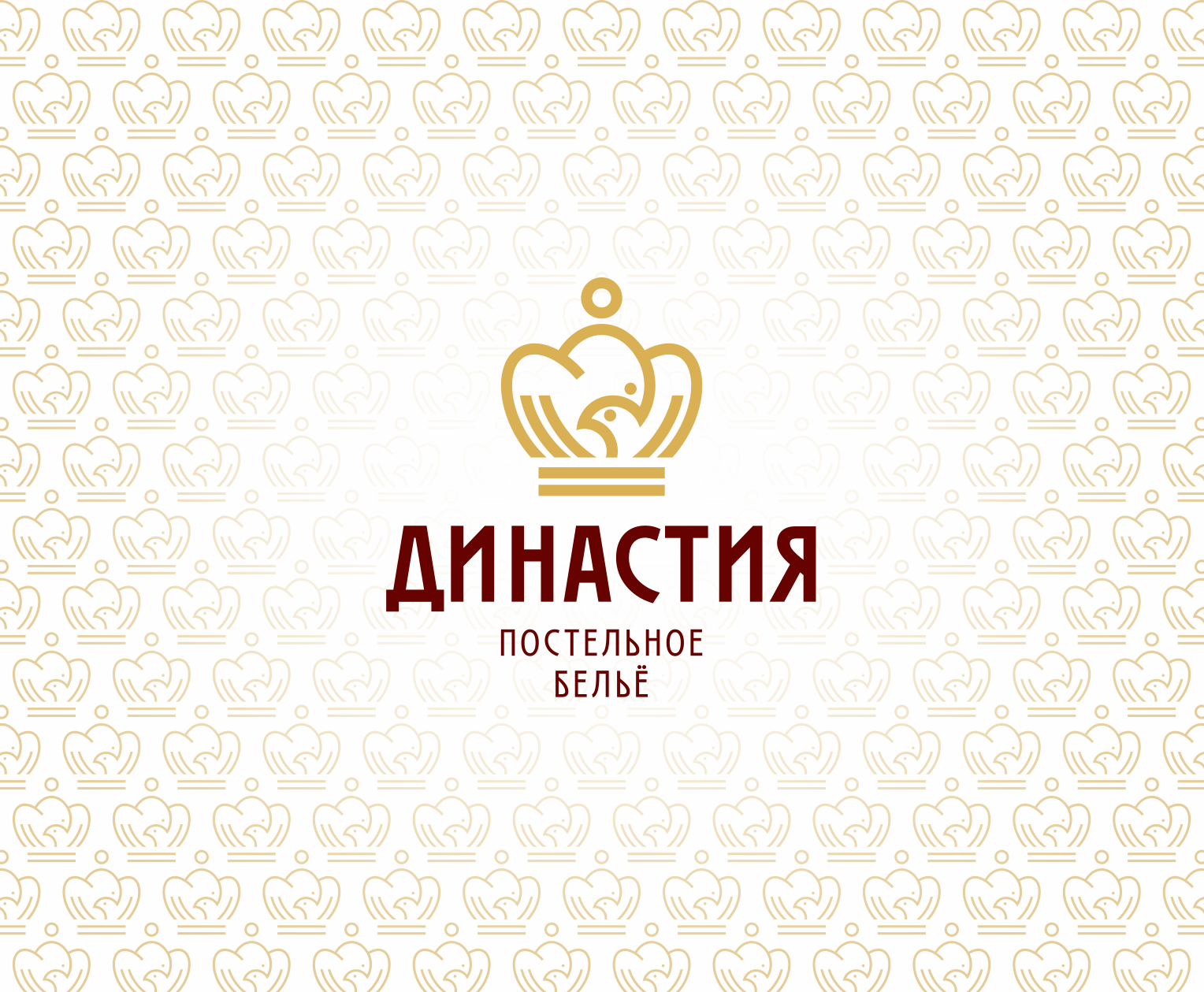 Разработать логотип для нового бренда фото f_05159e44e5a4630d.png
