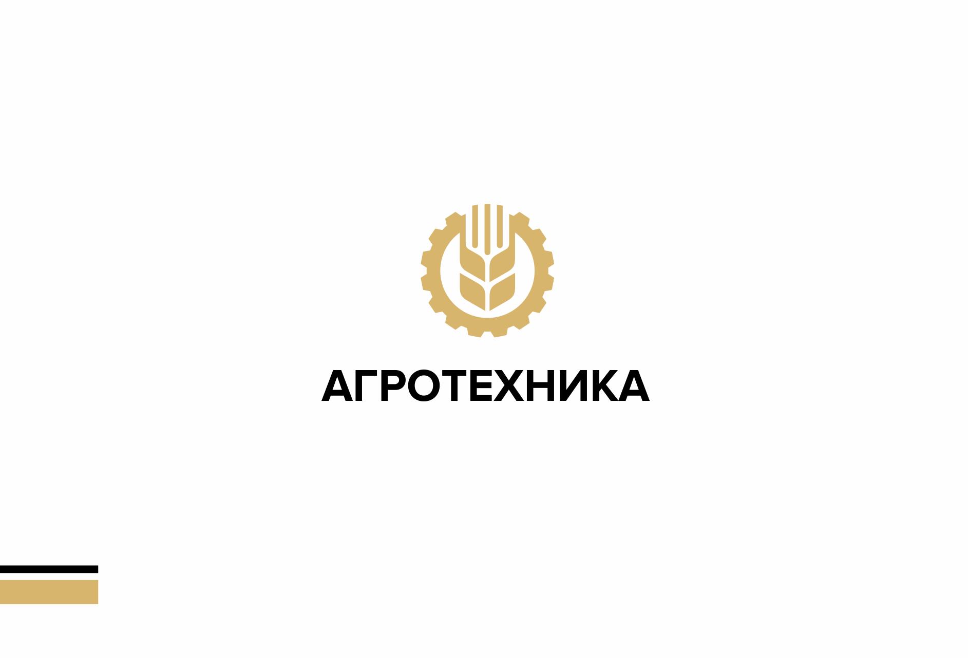 Разработка логотипа для компании Агротехника фото f_0635c04e7c12ee4a.png