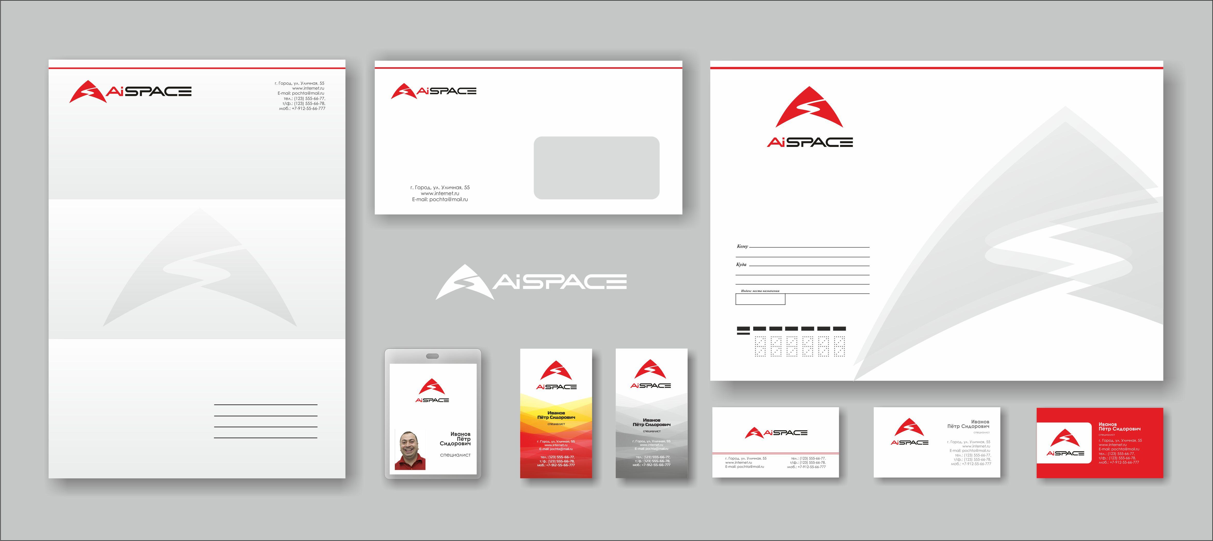 Разработать логотип и фирменный стиль для компании AiSpace фото f_06451b2a73f5a6ca.jpg