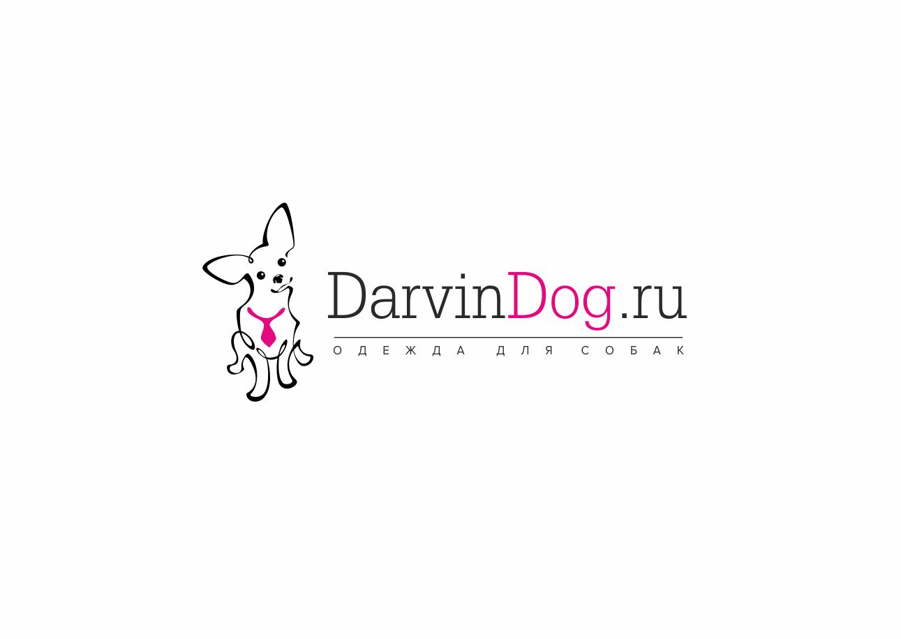 Создать логотип для интернет магазина одежды для собак фото f_072564a0f450bdf4.png