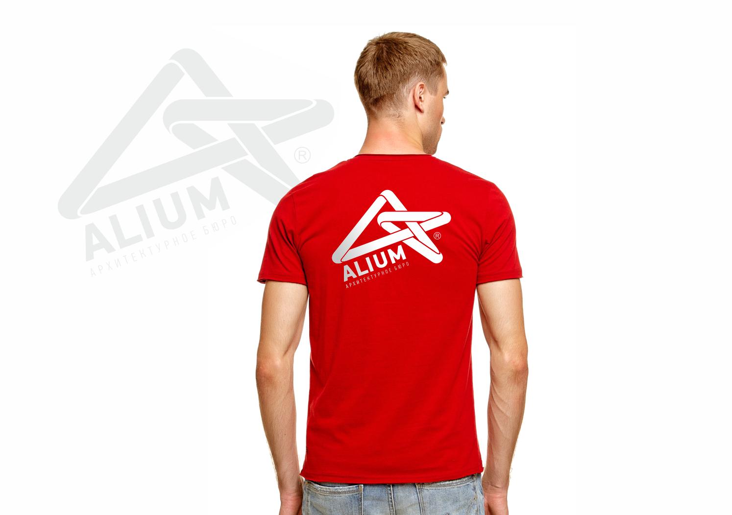 Логотип для дизайн студии фото f_07659df203a03553.png