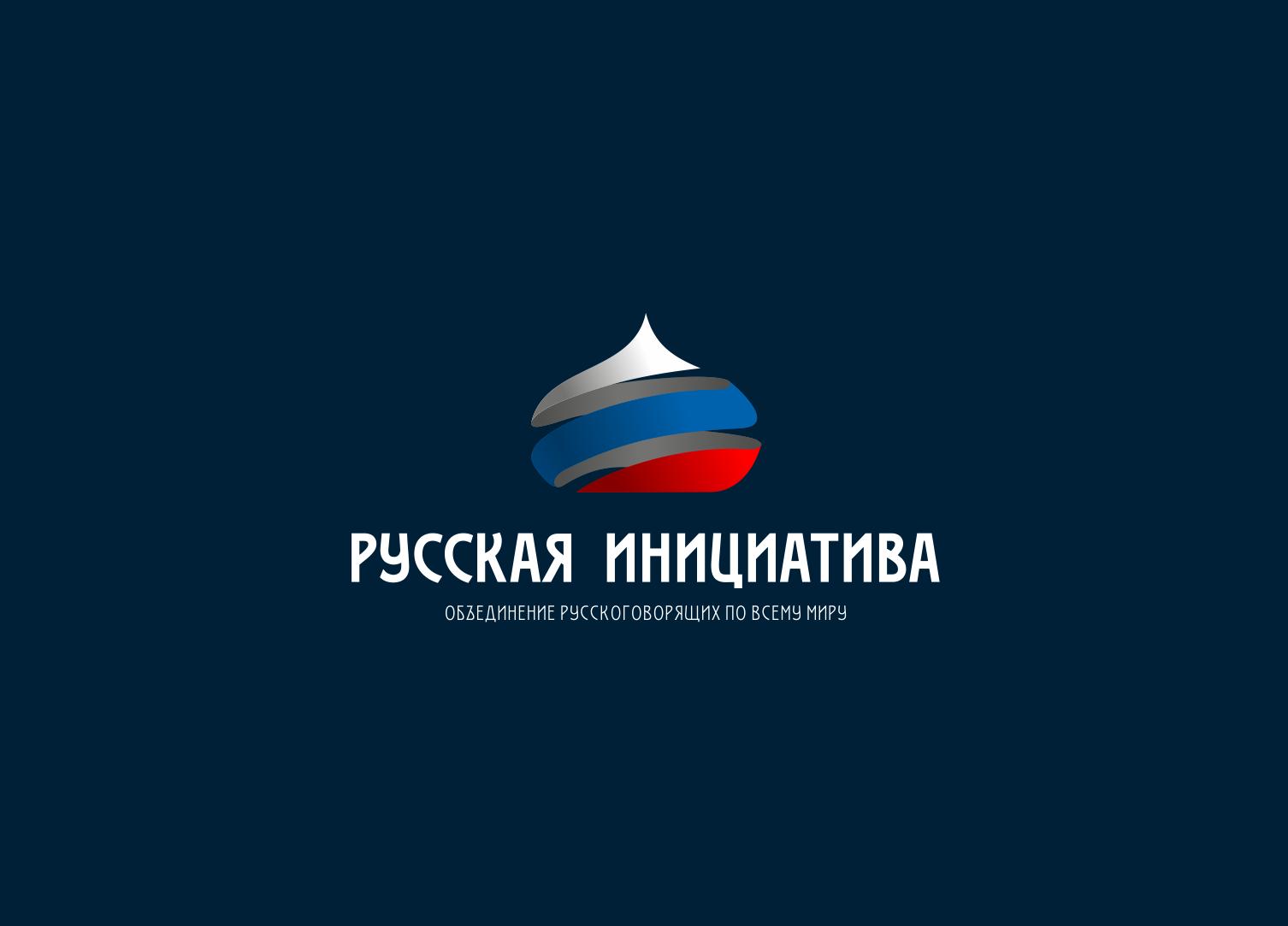 Разработать логотип для организации фото f_0795ebebdae68a3b.png