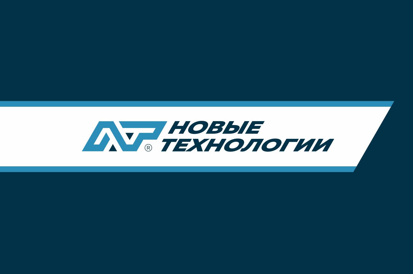 Разработка логотипа и фирменного стиля фото f_0825e834f4ae89a9.png