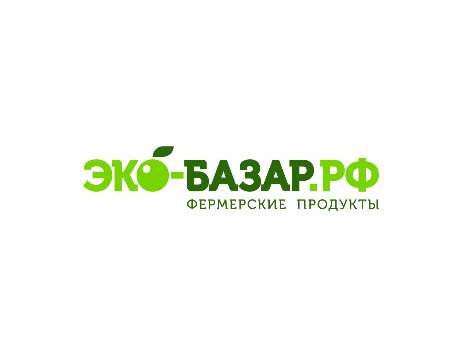 Логотип компании натуральных (фермерских) продуктов фото f_145593fd14371380.png