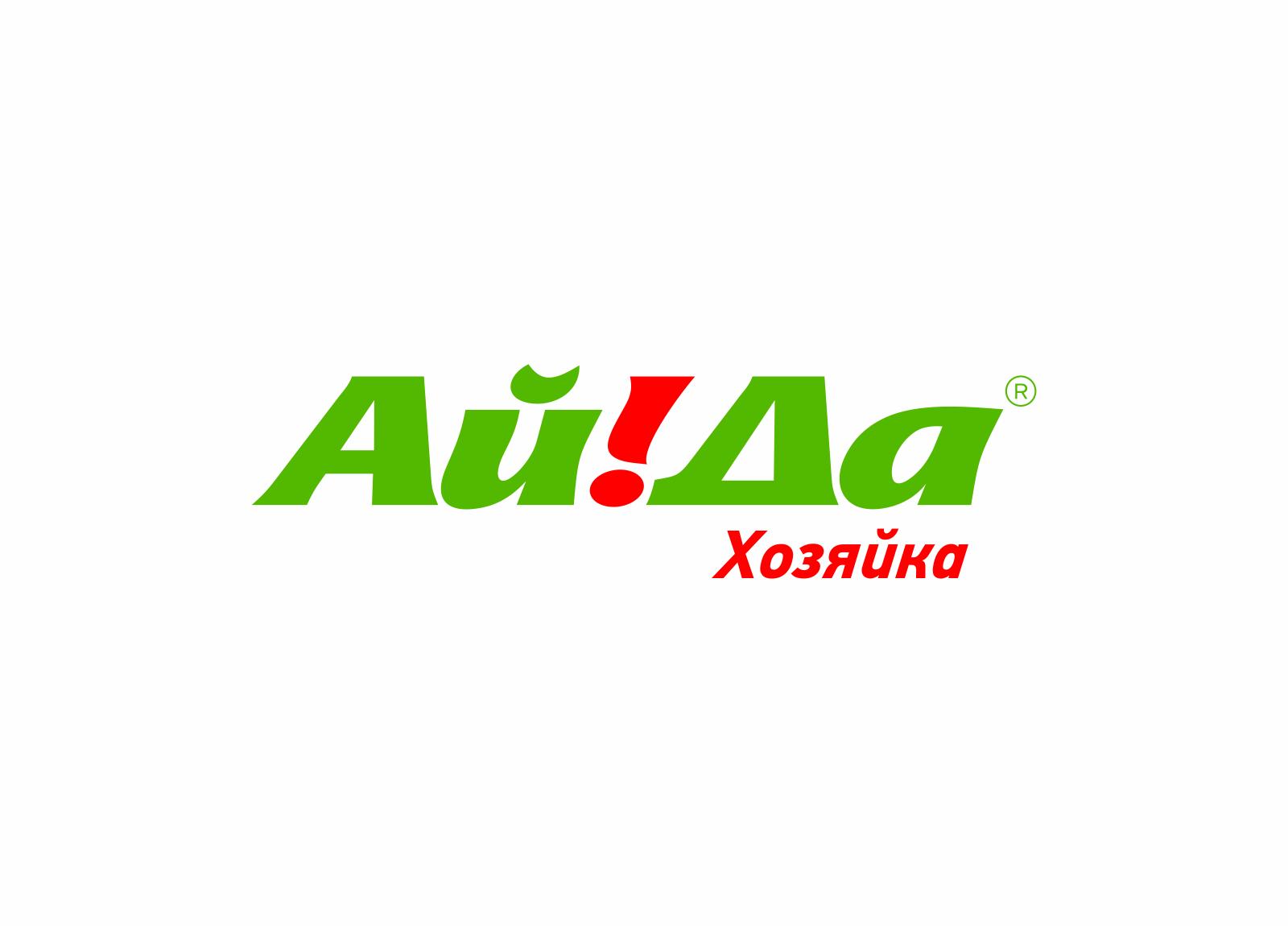 Дизайн логотипа и упаковки СТМ фото f_3165c57b7590214e.png