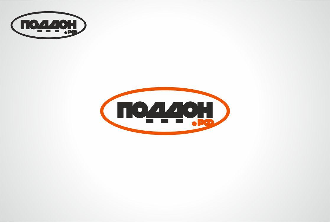 Необходимо создать логотип фото f_34752710b4570fd0.jpg