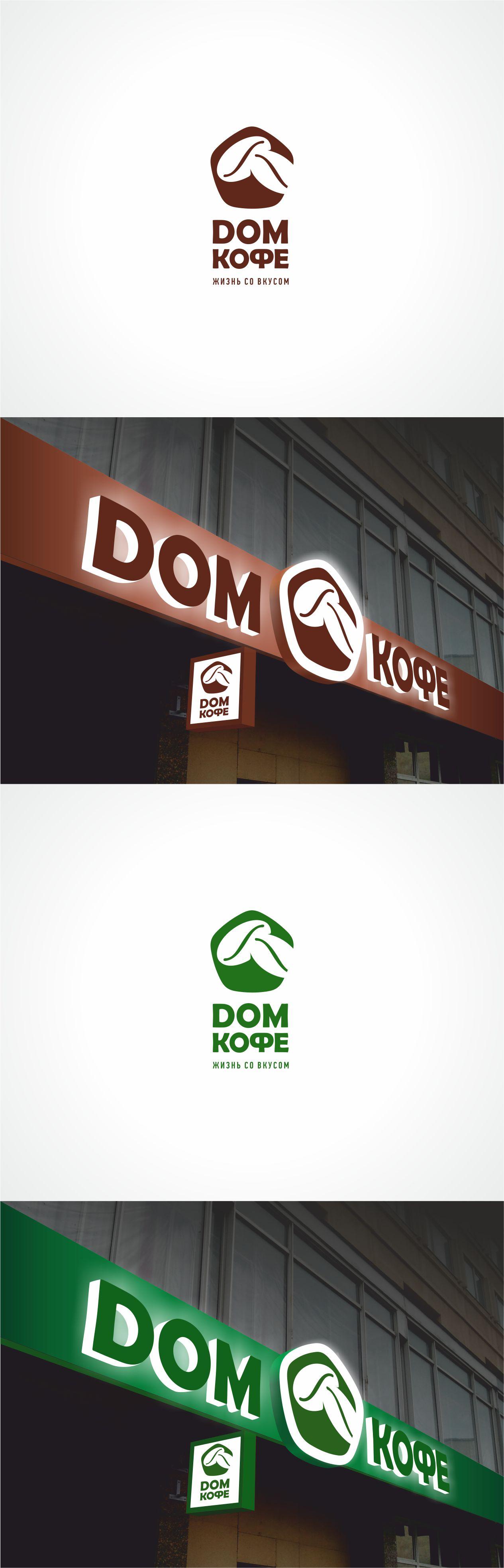 Редизайн логотипа фото f_3665334052bab52c.jpg