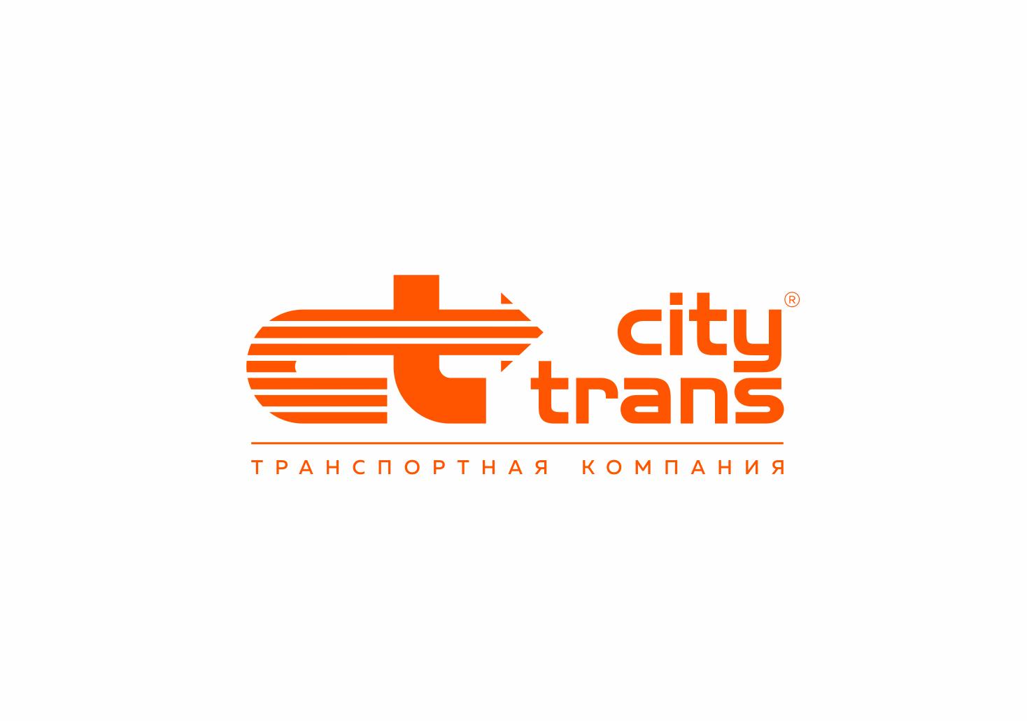 Разработка Логотипа транспортной компании фото f_3865e6dd7becf7c5.png