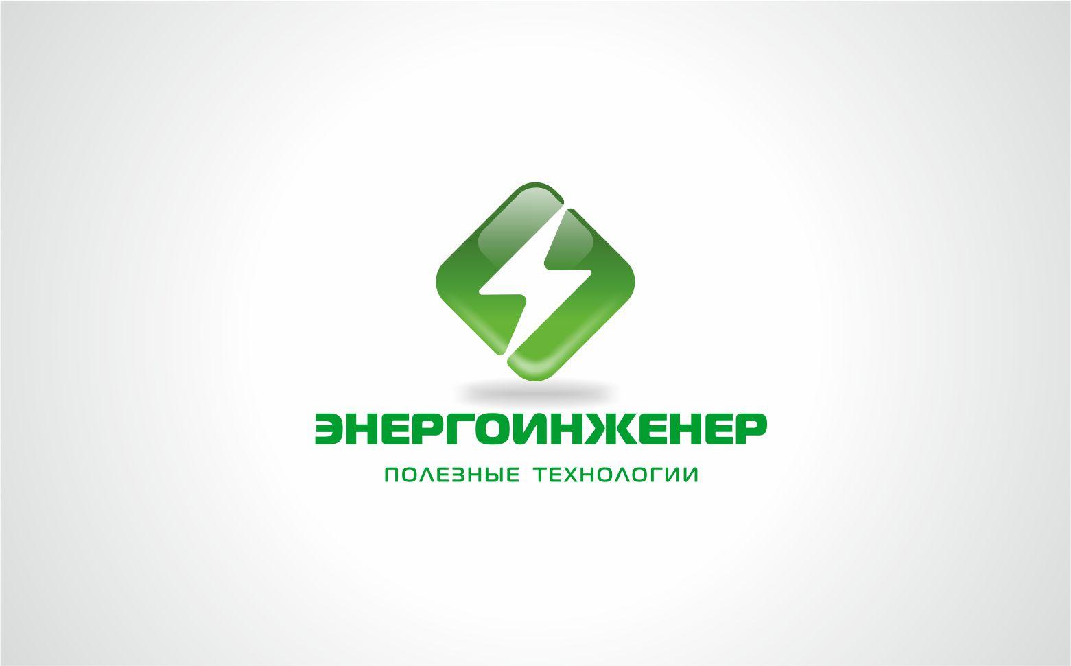 Логотип для инженерной компании фото f_38751c7e894525fb.jpg