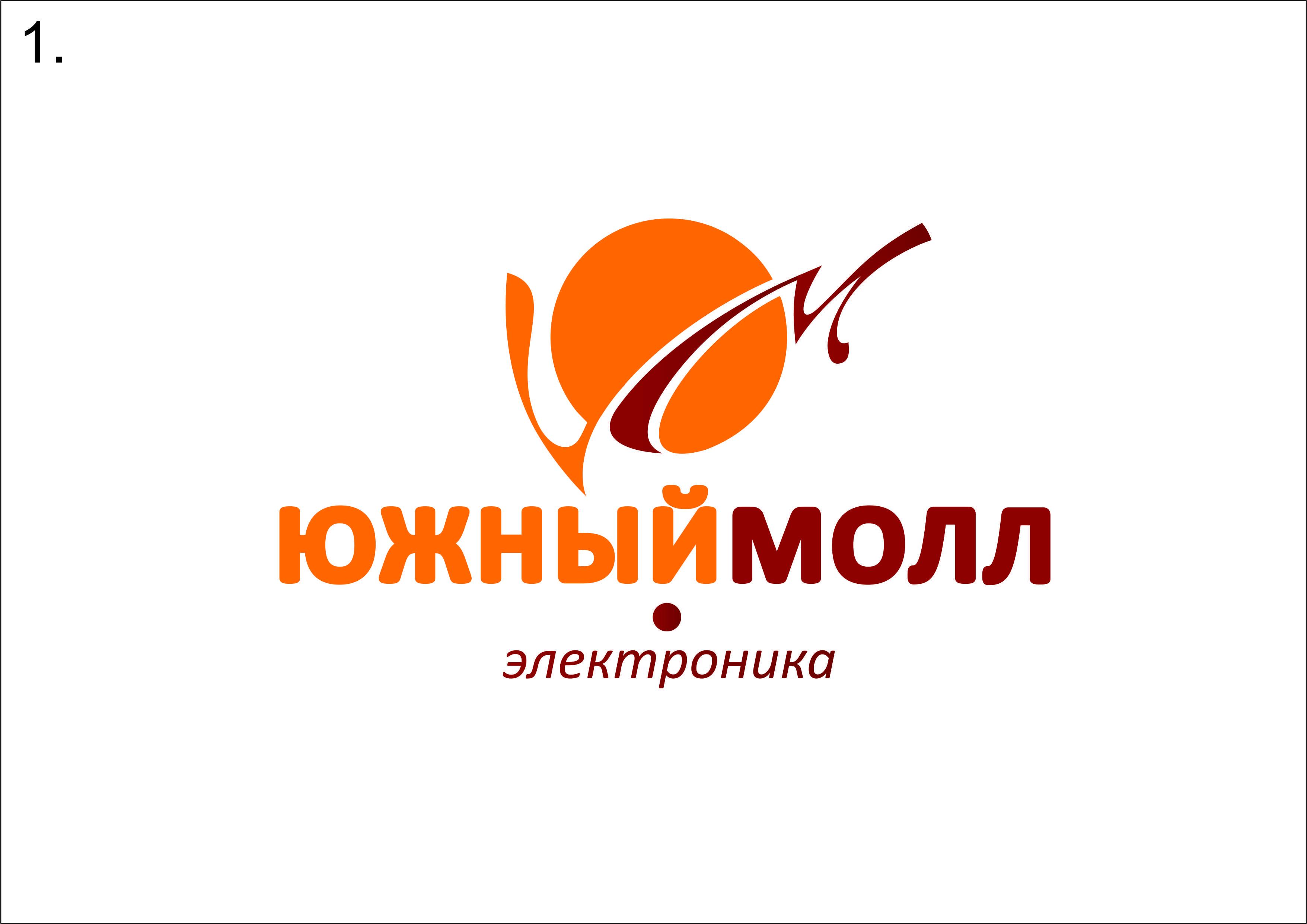 Разработка логотипа фото f_4db4c9d35d838.jpg