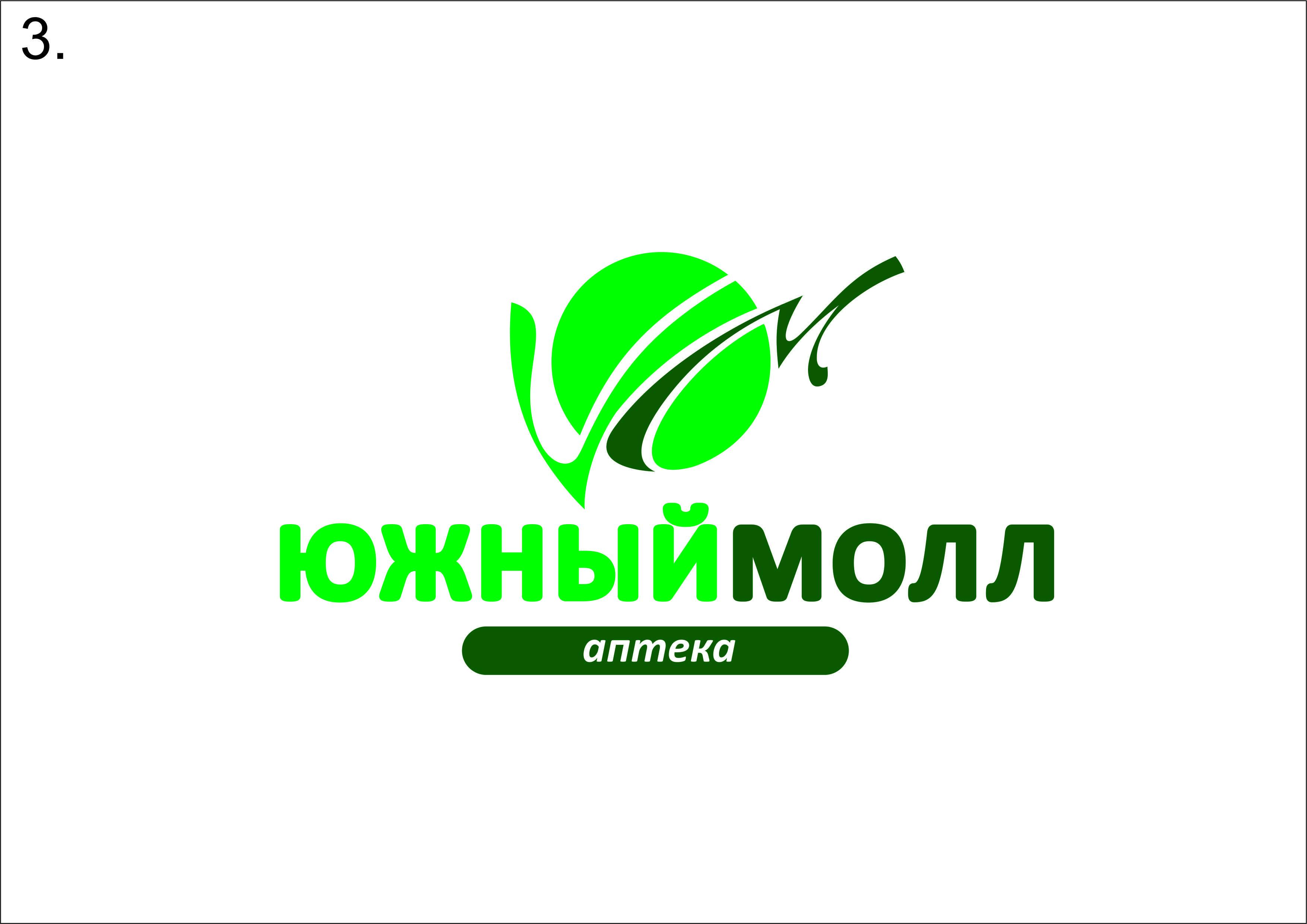 Разработка логотипа фото f_4db4c9ee24551.jpg