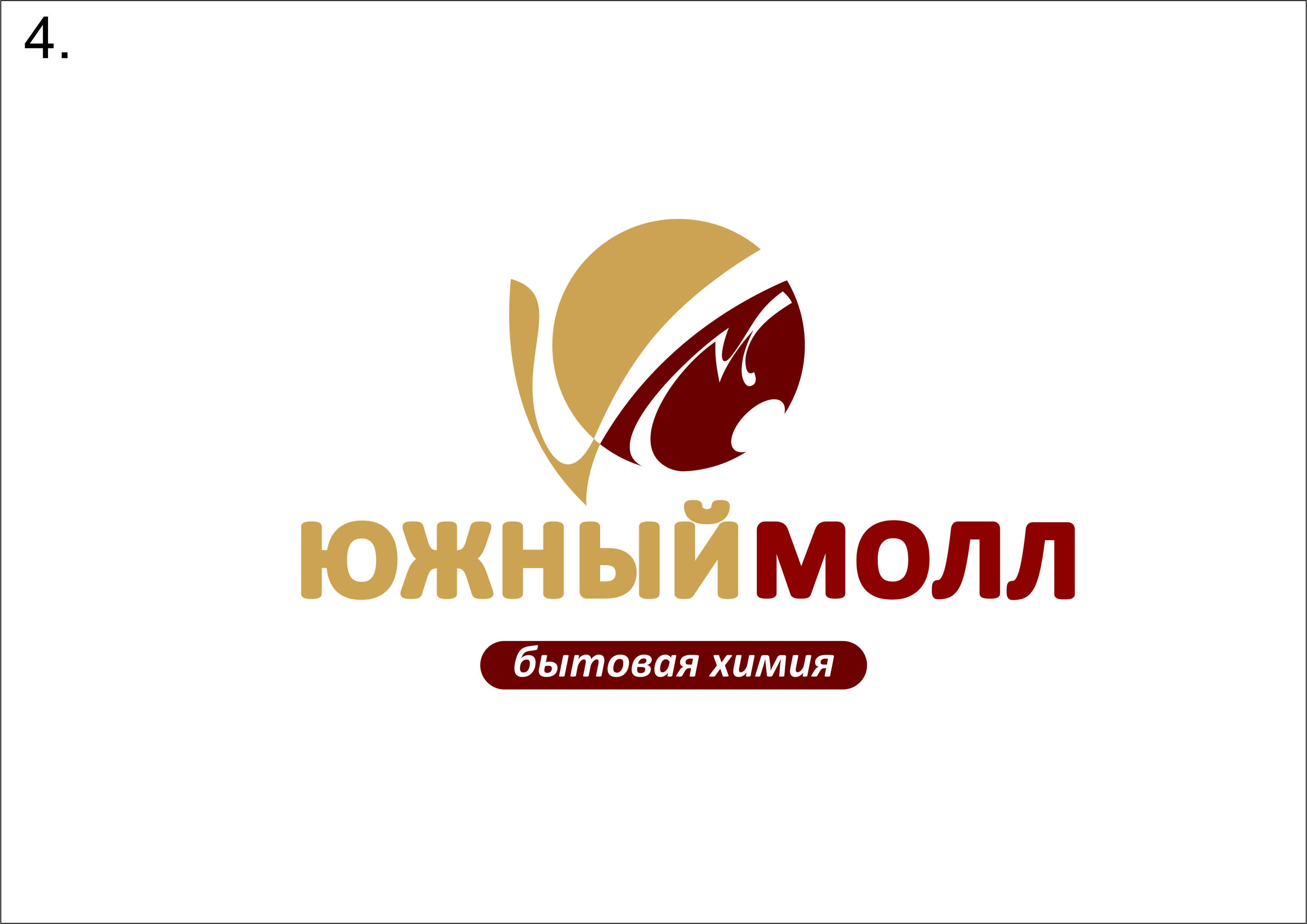 Разработка логотипа фото f_4db4ca054343a.jpg