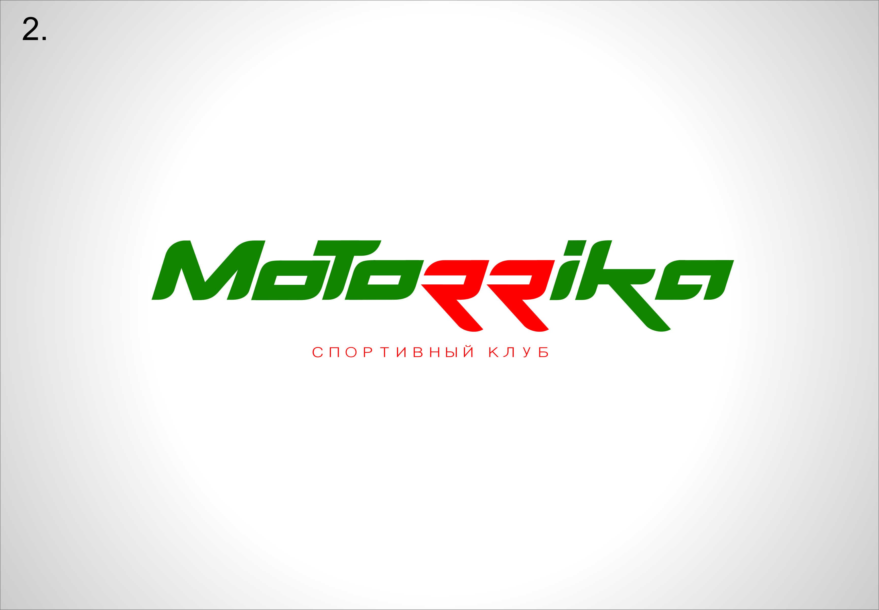 Мотогонки. Логотип, фирменный стиль. фото f_4dc01b7a1f198.jpg