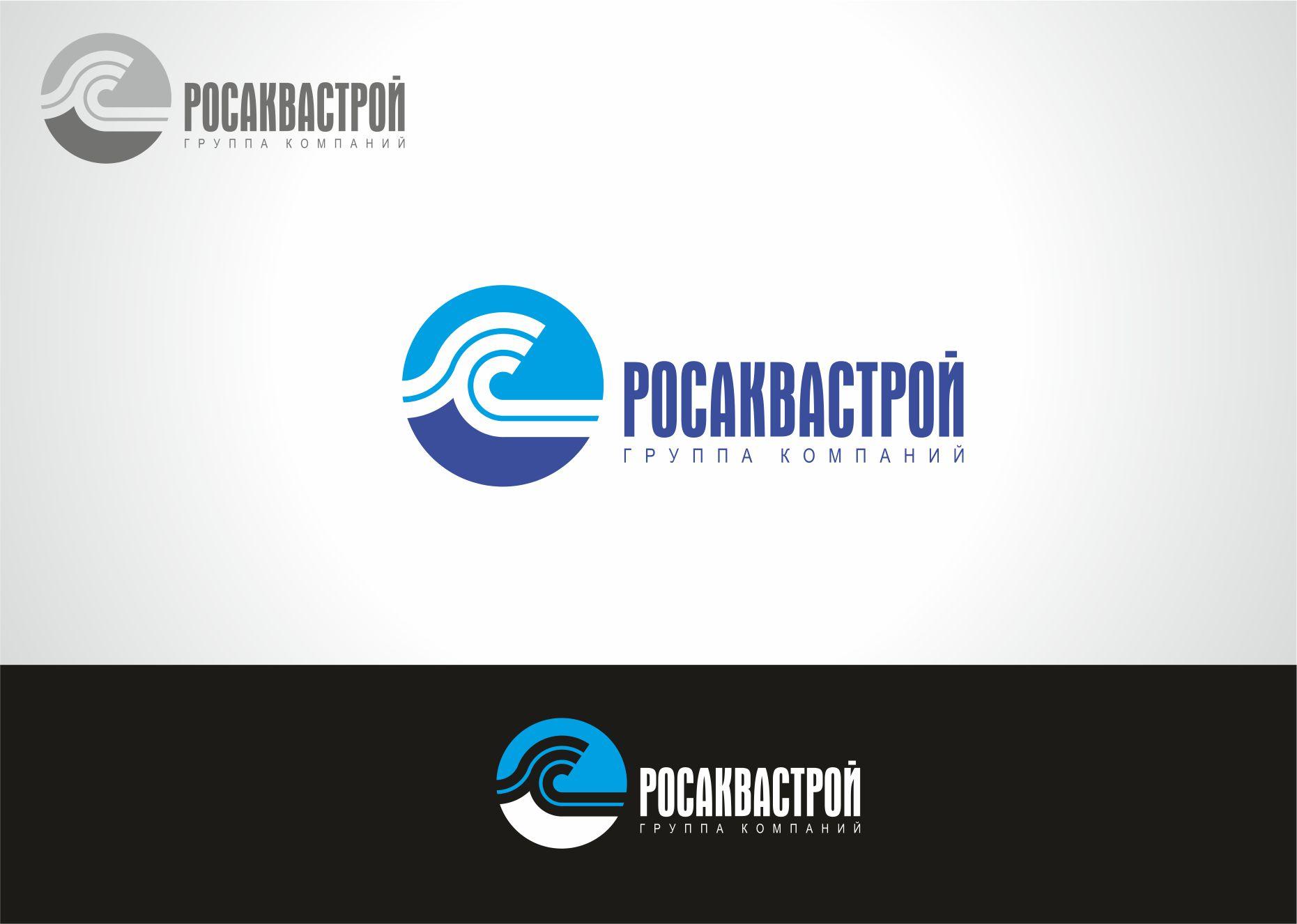 Создание логотипа фото f_4eb00c2381413.jpg