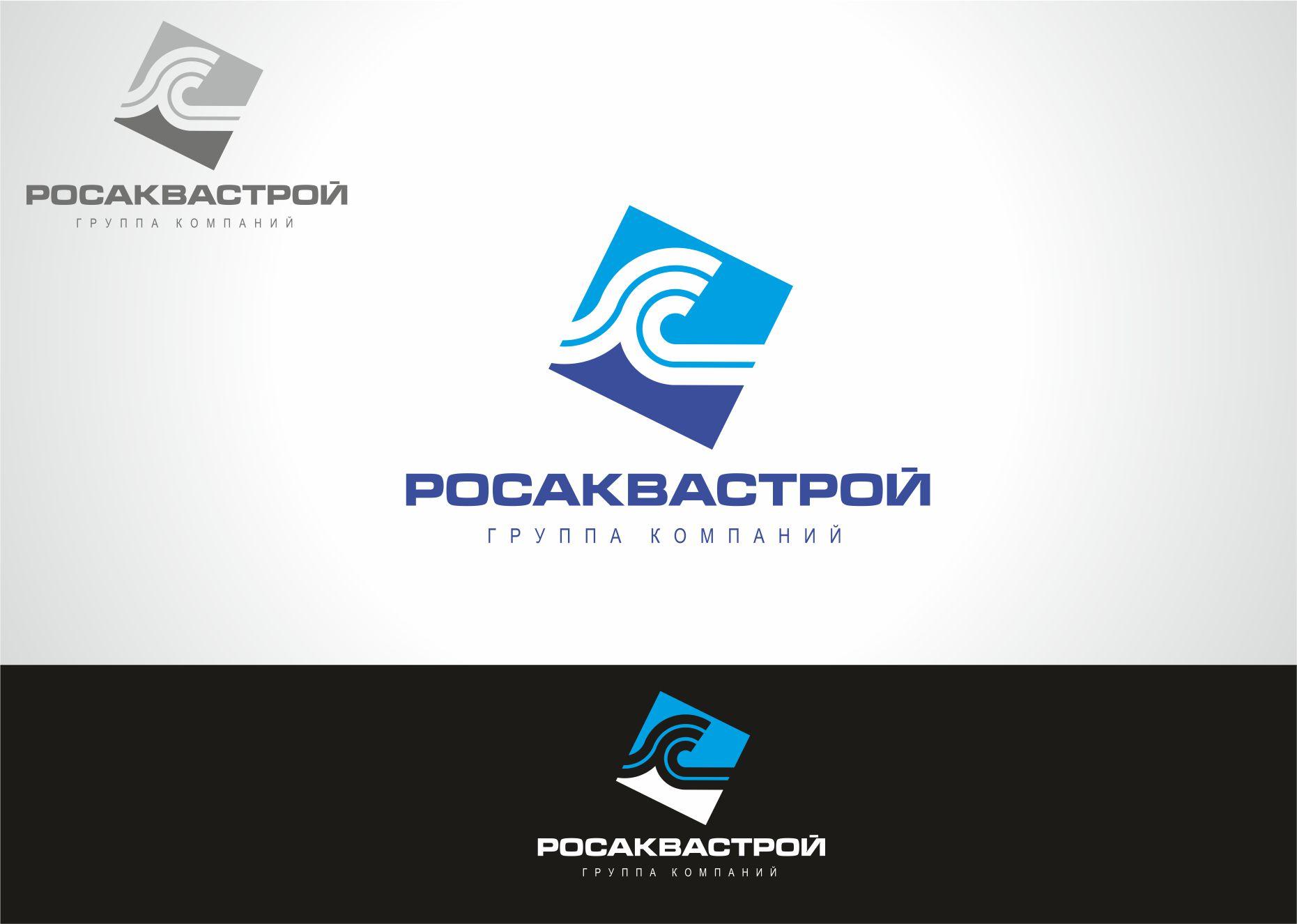Создание логотипа фото f_4eb00c35dab5b.jpg