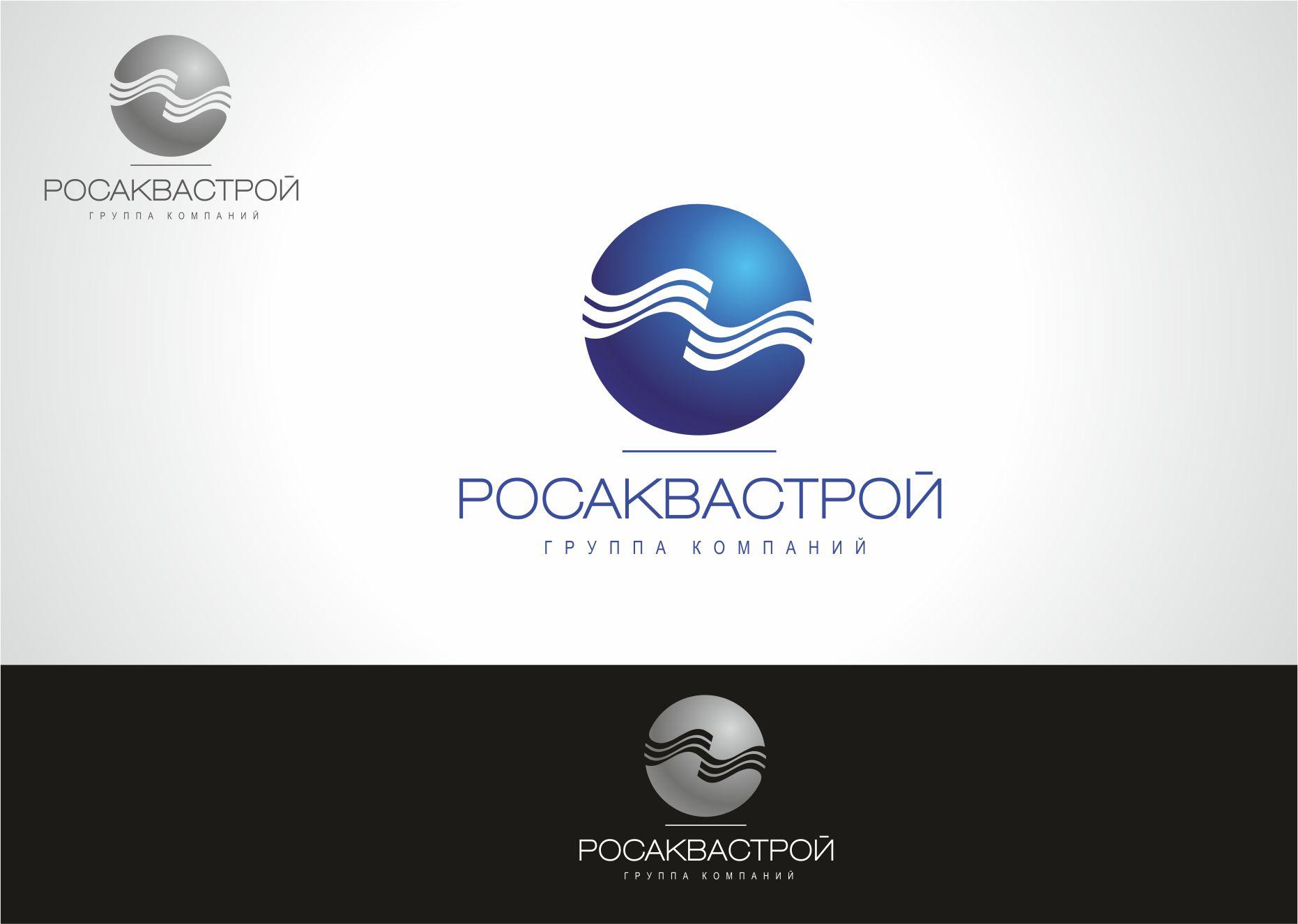 Создание логотипа фото f_4eb0121b3ff3c.jpg