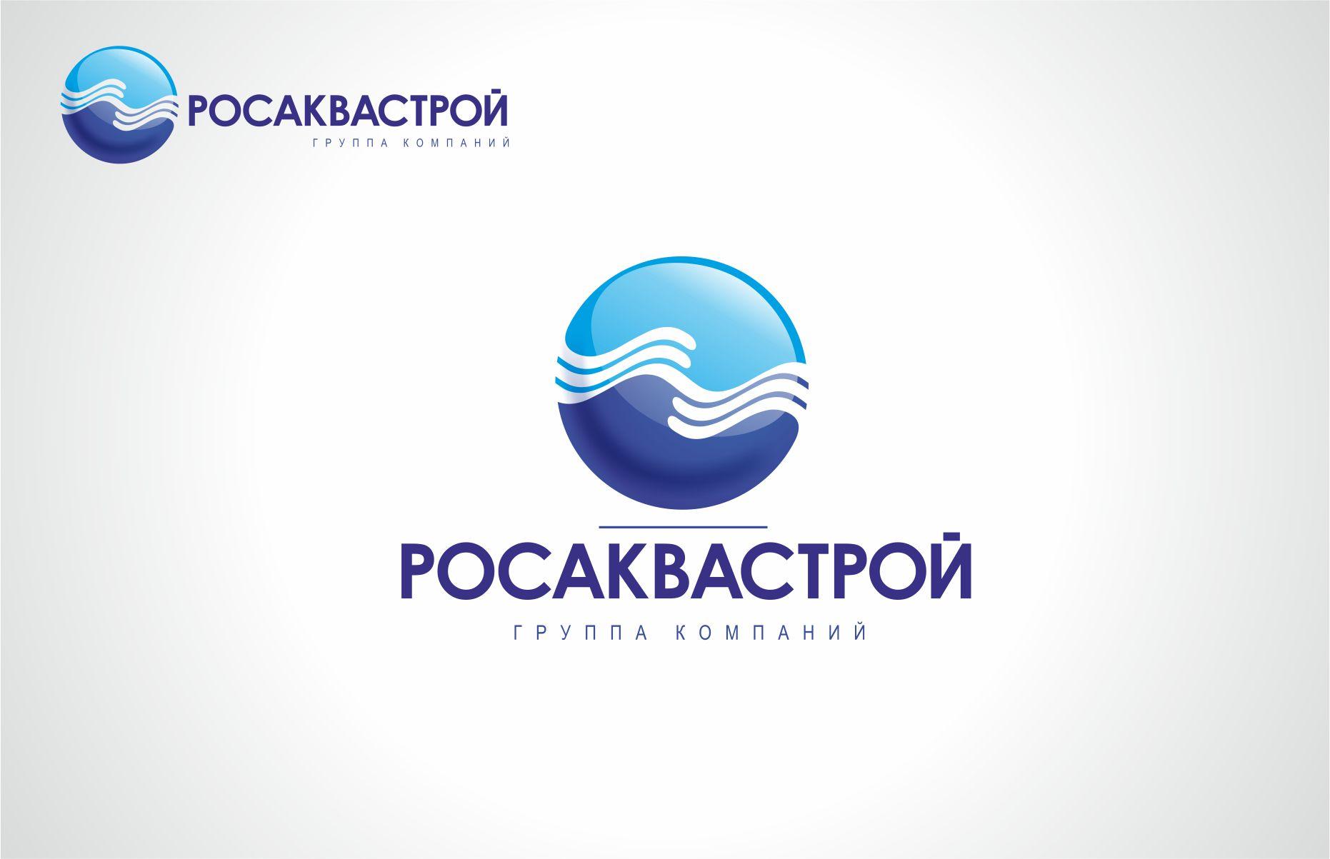 Создание логотипа фото f_4ebbf6a0f41b9.jpg