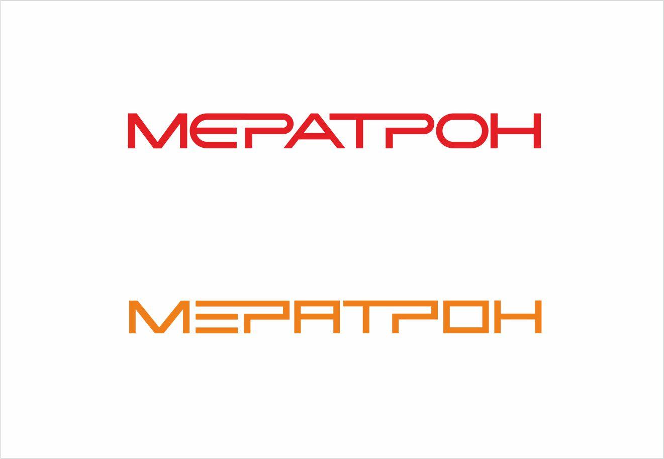 Разработать логотип организации фото f_4f0dd06f8d6c2.jpg