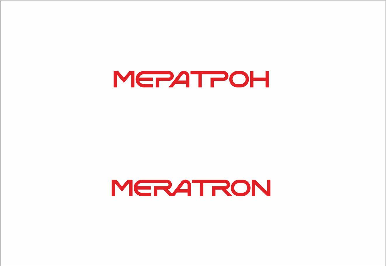 Разработать логотип организации фото f_4f0e686dcff1a.jpg