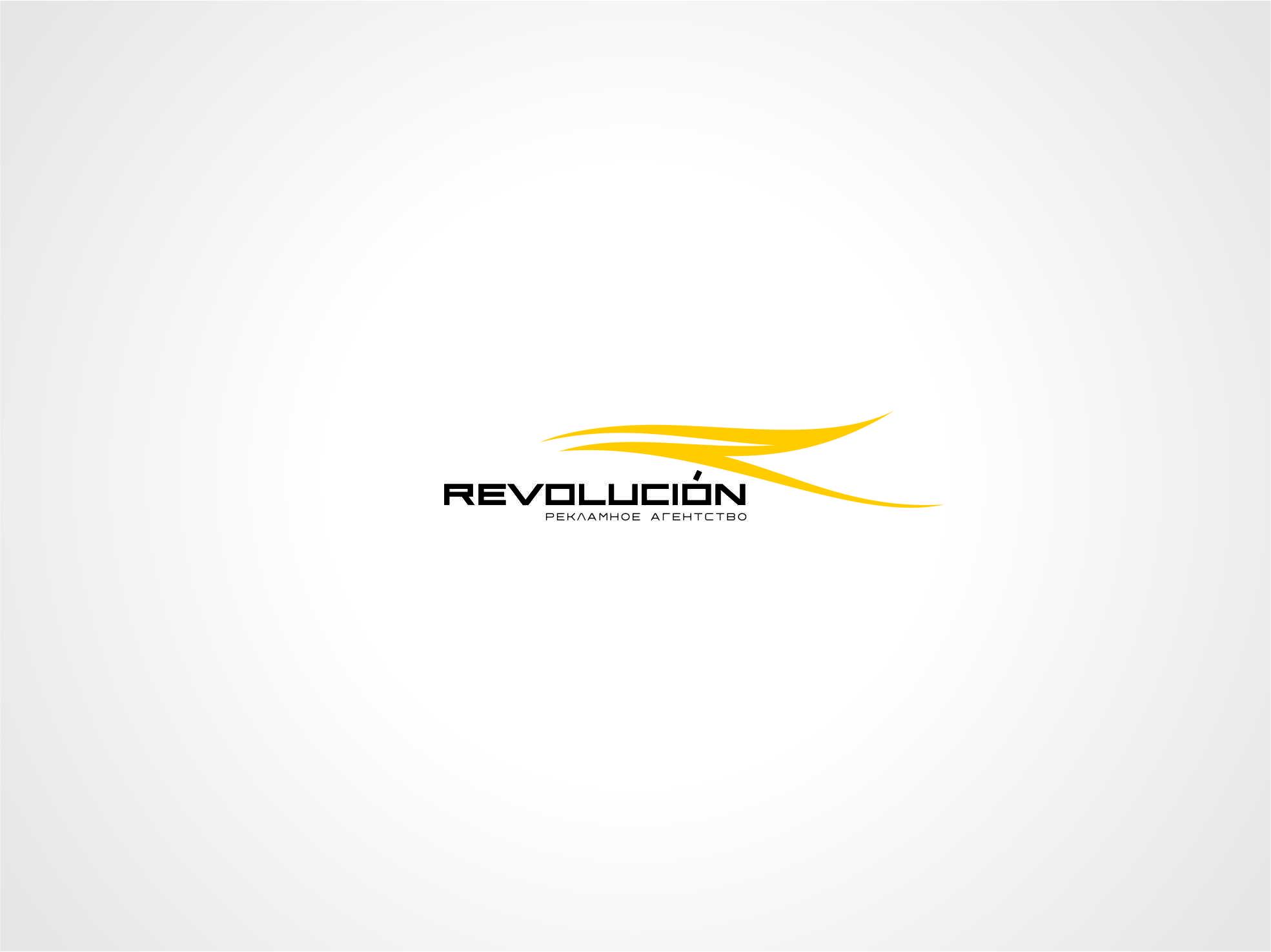 Разработка логотипа и фир. стиля агенству Revolución фото f_4fbfaa4ab7777.jpg