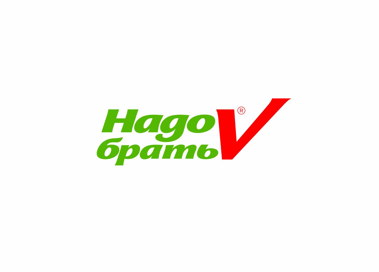 Дизайн логотипа и упаковки СТМ фото f_5065c57b7aeb1593.png