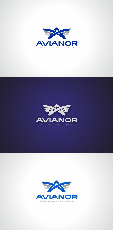 Нужен логотип и фирменный стиль для завода фото f_510528cfa407d3ac.jpg