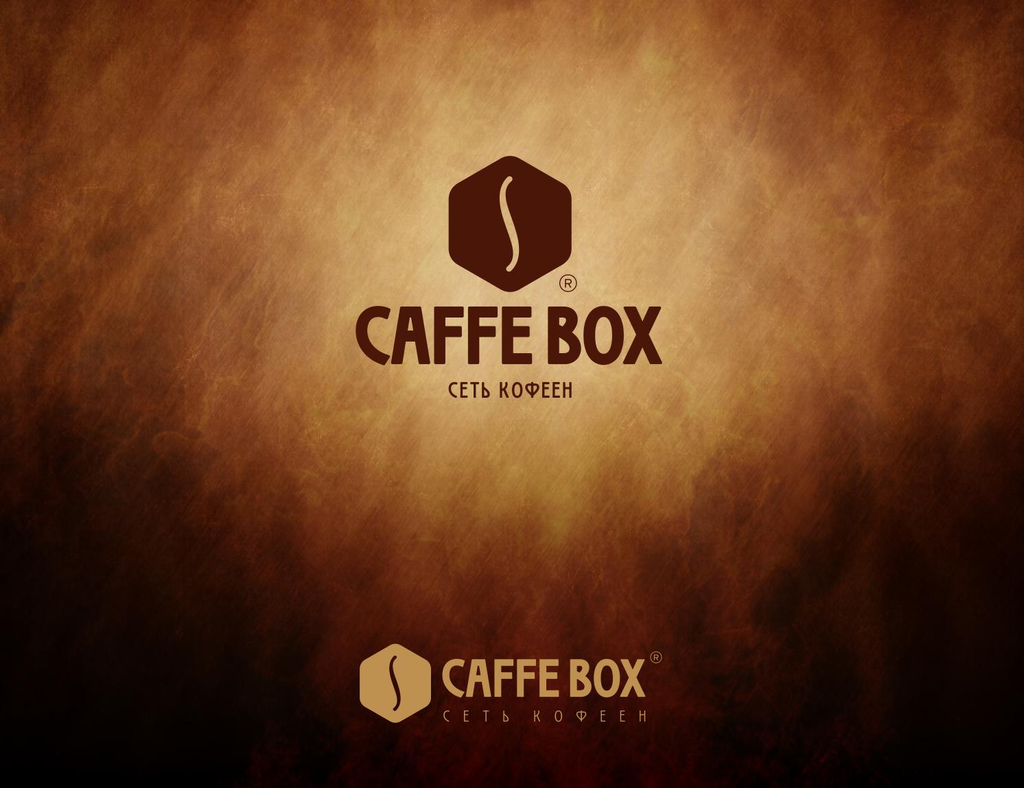 Требуется очень срочно разработать логотип кофейни! фото f_5135a0bd00d32609.png