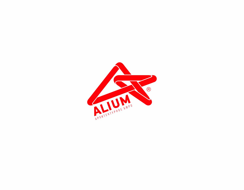Логотип для дизайн студии фото f_54559df202c3a7be.png