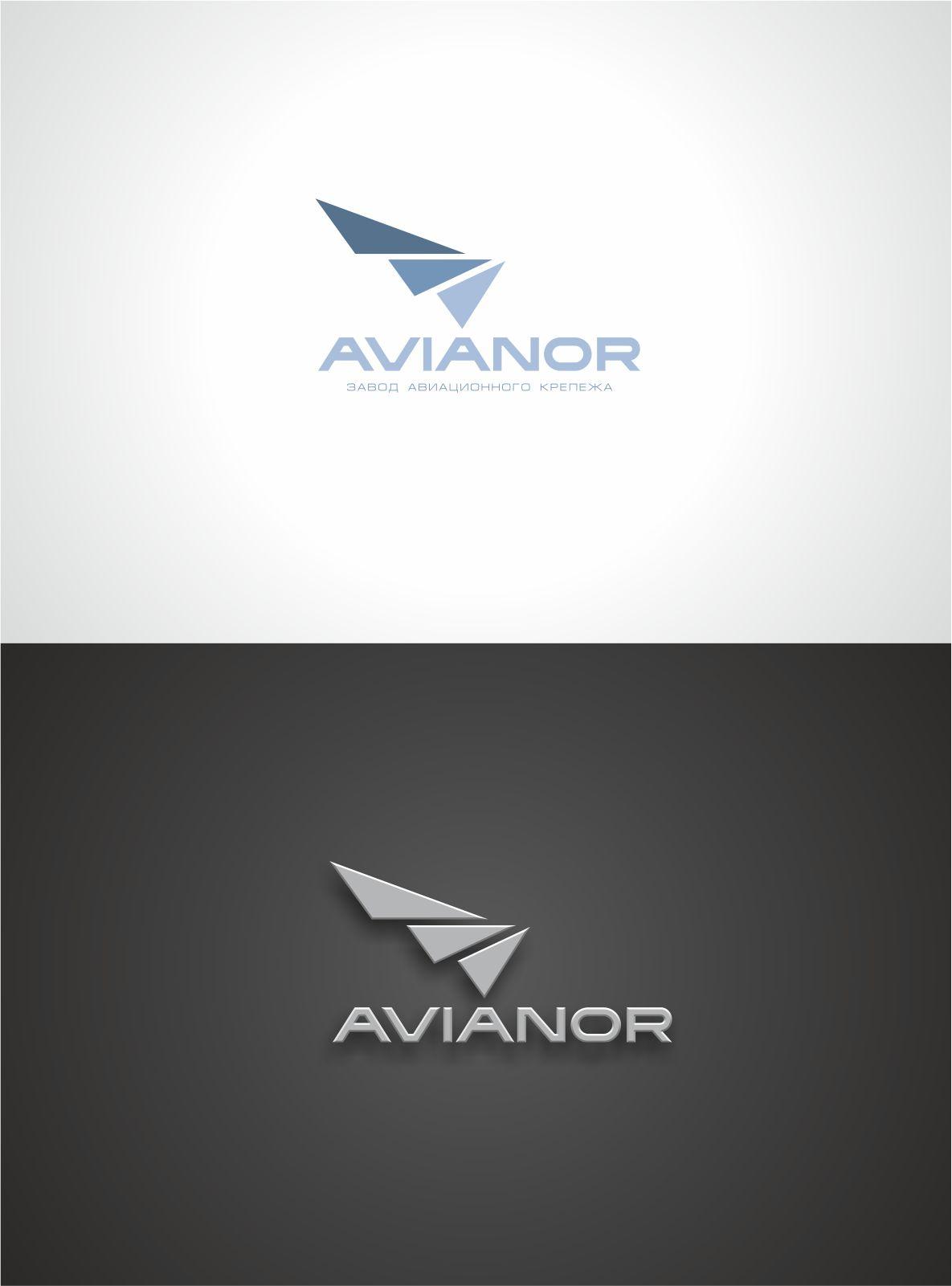 Нужен логотип и фирменный стиль для завода фото f_6465298a11ed015c.jpg