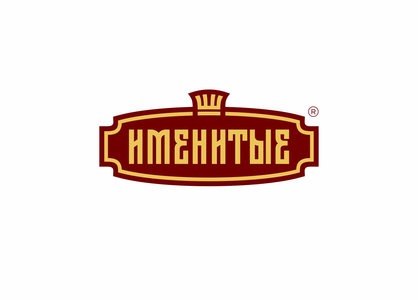Логотип и фирменный стиль продуктов питания фото f_7435bb594d47724b.png