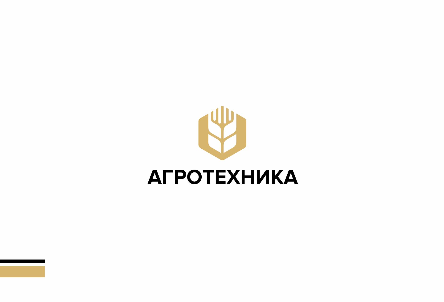 Разработка логотипа для компании Агротехника фото f_7715c0400aa16660.png