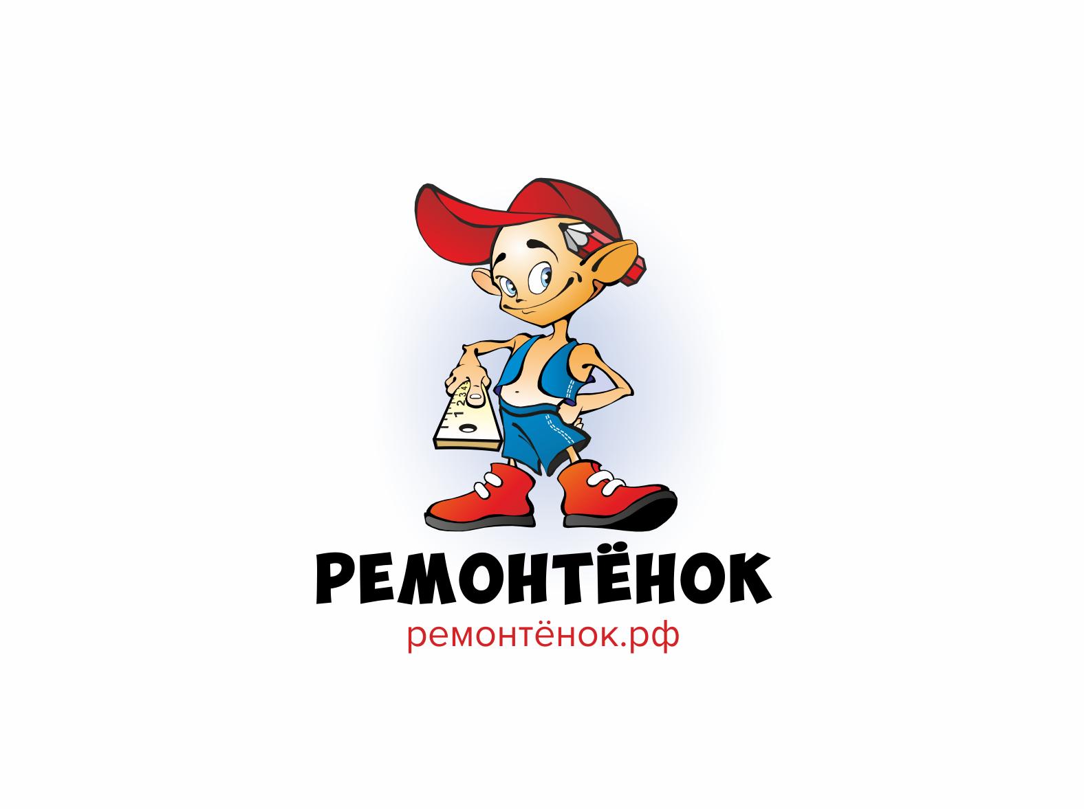 Ремонтёнок: логотип + брэндбук + фирменный стиль фото f_8375958bb54bf935.png