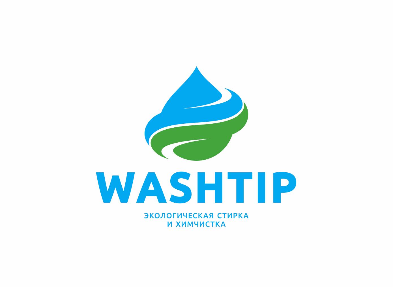 Разработка логотипа для онлайн-сервиса химчистки фото f_9035c0505ed47af2.png