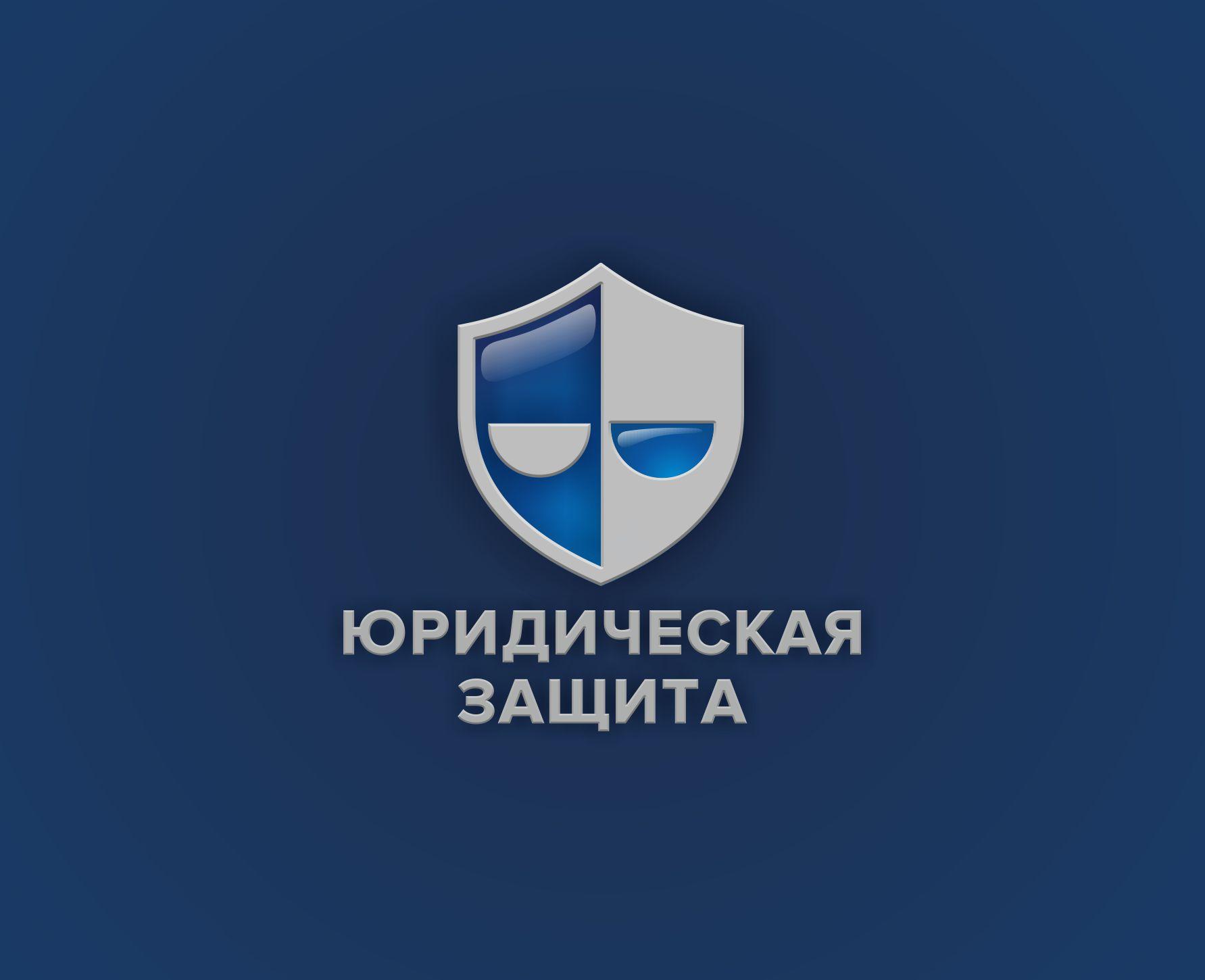 Разработка логотипа для юридической компании фото f_92655dbcd47099dc.jpg