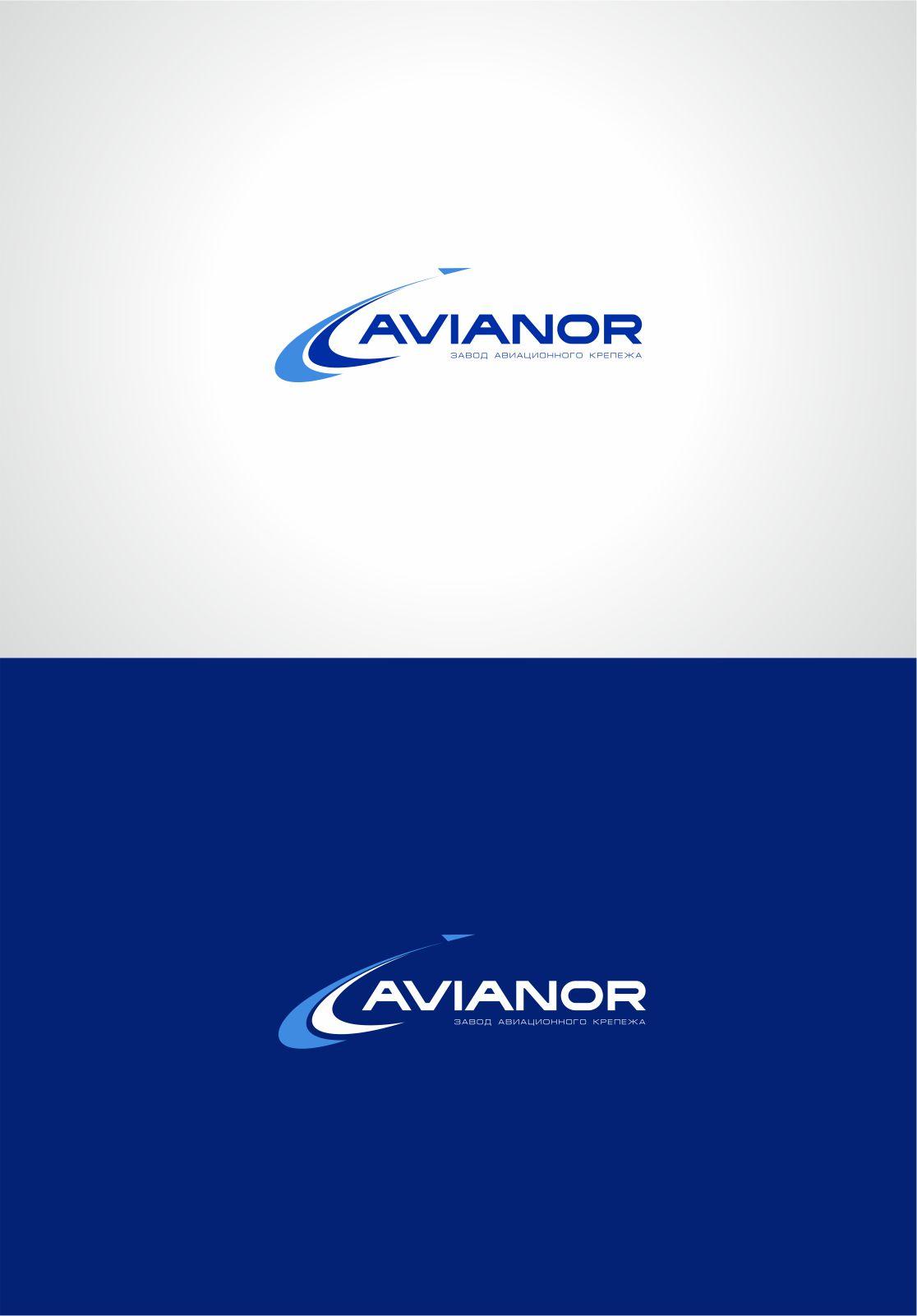 Нужен логотип и фирменный стиль для завода фото f_930528cfd6926a90.jpg