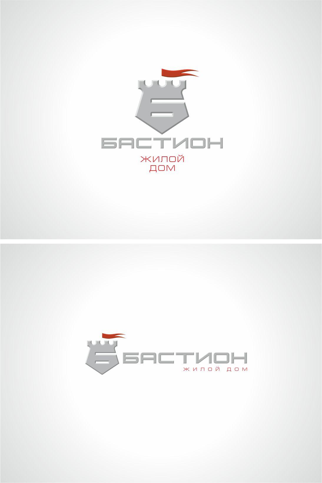 Разработка логотипа для жилого дома фото f_944520cc3614fa1a.jpg