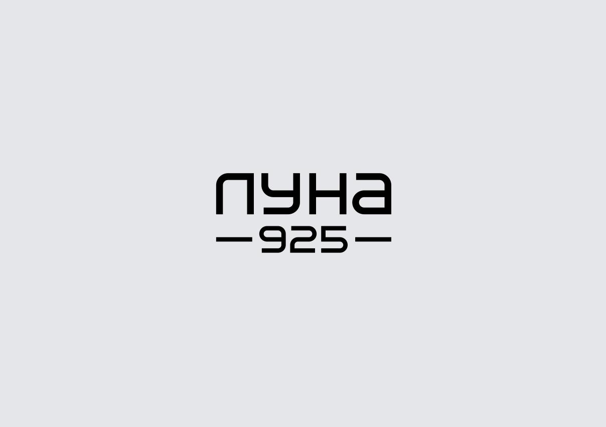 Логотип для столового серебра и посуды из серебра фото f_9475baf863fbc55d.png