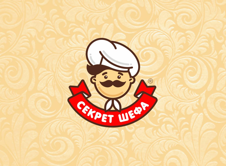 Логотип для марки специй и приправ Секрет Шефа фото f_9525f3e47038c688.png