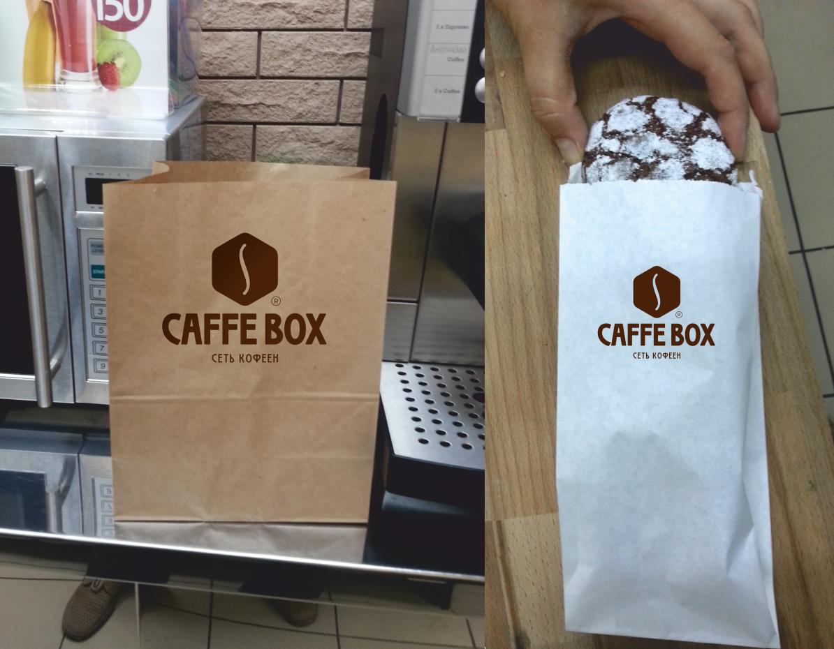 Требуется очень срочно разработать логотип кофейни! фото f_9625a0bd1d759798.png