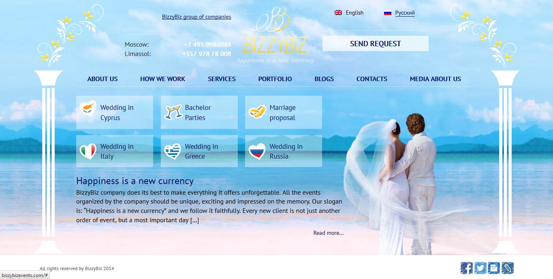 BizzyBiz - агентство по организации свадеб и праздников